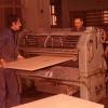 Erkek Meslek ve Teknik Liseleri, 1982