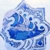 Porselen ve Seramik