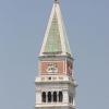 Çan Kulesi
