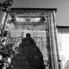 Taş Cami Kapısı, Afyon, Çay