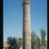 Bitlis, Gökmeydan Cami, 1974