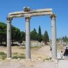 Efes Harabeleri