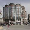 Cumhuriyet Meydanı, Sivas