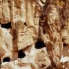 Kaya Mezarları, Ayazin Köyü