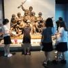 """""""Tarih Müzesi"""", Güney Kore"""