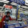 Elektronik Mağazası