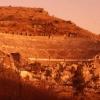 Efes Antik Kenti,1977