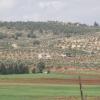 Suriye