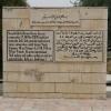 Türk Şehitliği, Suriye