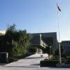 Ege Üniversitesi, 1978