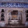 Topkapı Sarayı , Seramik ve Hat