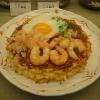 Yemek, Güney Kore