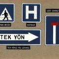 Trafik İşaretleri, 1982