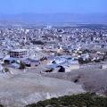 Elazığ, 1978