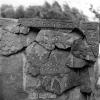 Bitlis, Adilcevaz, Tarihi Kalıntılar, 1974