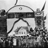 Atatürk, Balıkesir, 1923
