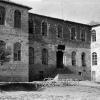 Diyarbakır, Ergani Merkez İlkokulu, 1954