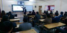 Adana Saimbeyli Anadolu Lisesi EBA Tanıtım Toplantısı