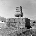 Bayburt, Aşık Zihni'nin Mezarı, 1975