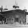 İstanbul, 1962