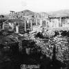 Aydın, Karacasu, 1980