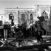 Urfa, Belediye Bahçesi, 1954