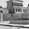Urfa, Birecik, Cumhuriyet Meydanı, 1954