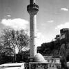 Urfa, Cami ,1954