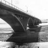 Urfa, Fırat Nehri, 1974