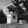 Urfa, Hükümet Binası, 1975