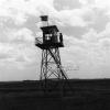 Urfa, Sınır Koruma, 1975