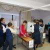 Trabzon Akçaabat Kaleönü Murat Köse OrtaokuluTangram Yarışması