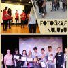Nilüfer Özel Eğitim Gençlik Haftası etkinlikleri coşku ile izlendi