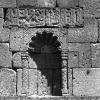 Diyarbakır, Hücre, 1954
