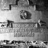 Diyarbakır, Yedi Kardeş Burcu, 1974