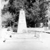 Osmaniye, Bahçe Atatürk Büstü