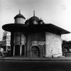 İstanbul, Azapkapı Çeşmesi 1972