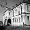 Giresun, Hükümet Binası, 1975