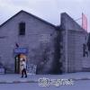 Isparta, Bedesten, 2006