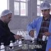 Isparta, Gülbirlik Kozmetik Ürünleri Yapımı, 2006