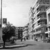 İskenderun, Şehit Pamir Yolu, 1973