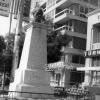 İskenderun, Atatürk Anıtı, 1973