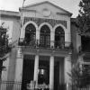 Hatay, Kırıkhan Hükümet Binası, 1973