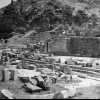 İzmir, Efes Harabeleri, 1962