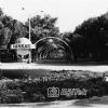 İzmir, Fuar, 1971