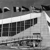 İzmir,  Atatürk Kapalı Spor Salonu, 1971