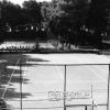 İzmir, Kültür Park Tenis Klübü, 1971