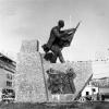 İzmir, İlk Kurşun Anıtı, 1977
