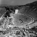İzmir, Efes Tiyatrosu, 1979