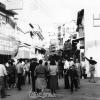 İzmir, Kemeraltı, 1981